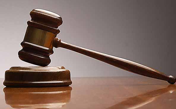 Αποφάσεις Δικαστικής Επιτροπής 30/03/2017